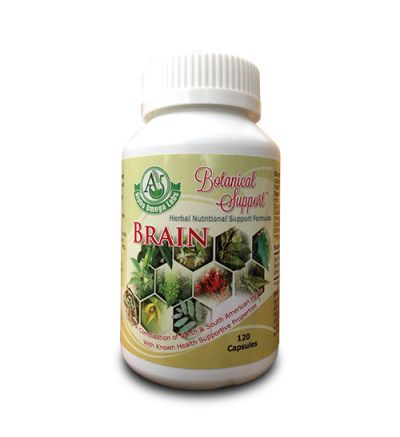 Botanical Support - Brain - 120 Capsules x 500mg